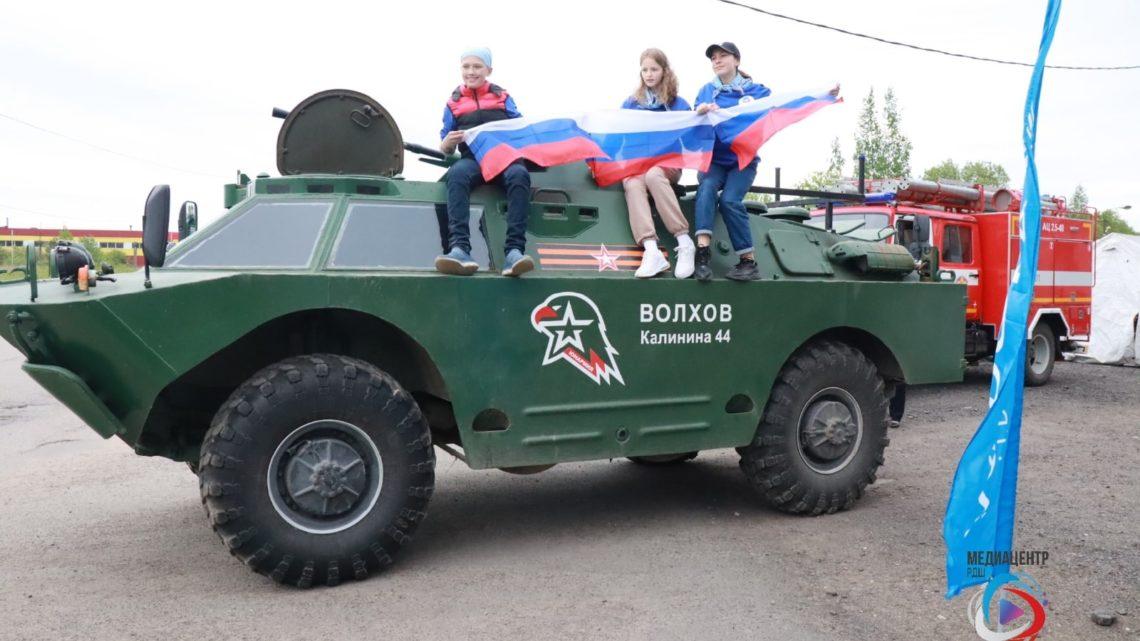 Итоги РДШ по военно-патриотическому направлению в г. Волхов