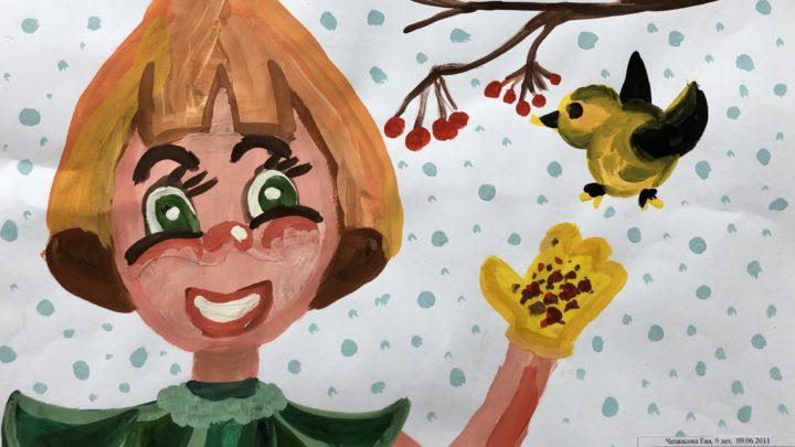 Итоги Регионального этапа Всероссийского конкурса детского рисунка «Эколята – друзья и защитники природы»