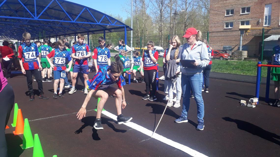 Региональный этап Всероссийских спортивных соревнований школьников «Президентские состязания» 2020/2021 учебного года