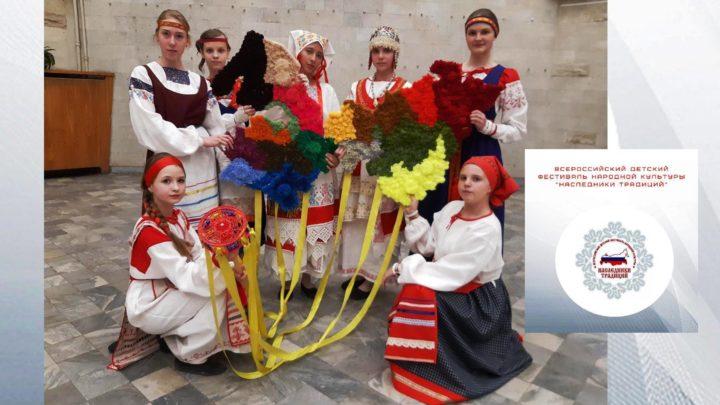 Финал всероссийского детского фестиваля народной культуры «Наследники традиций – 2021»