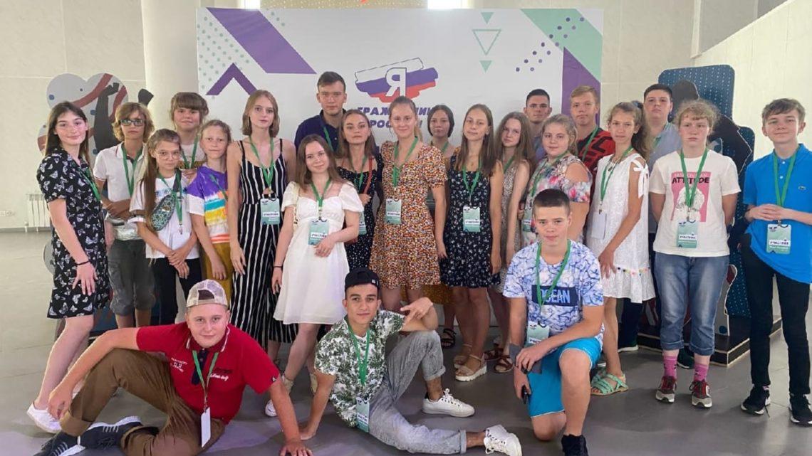Финал Всероссийской акции «Я – гражданин России» в 2021 году