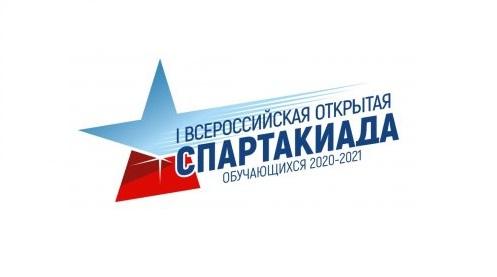 Итог Всероссийского этапа спартакиады
