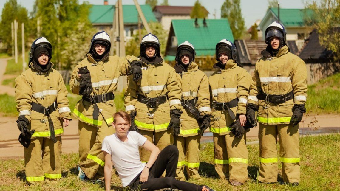 Областной слет Дружин юных пожарных Ленинградской области