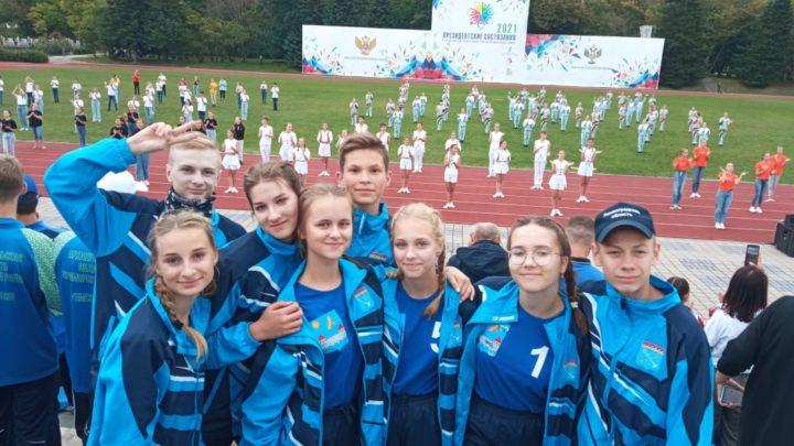 Всероссийский этап Всероссийских спортивных соревнований школьников «Президентские состязания»