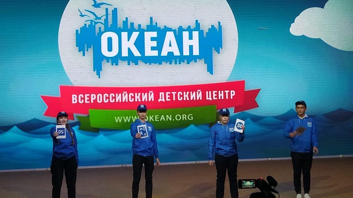 Обучающиеся из Ленинградской области во Владивостоке