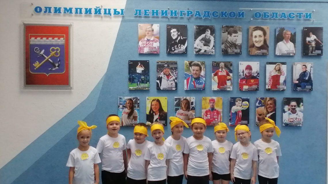 Региональный этап Всероссийского фестиваля «УМКА» среди воспитанников дошкольных учреждений Ленинградской области
